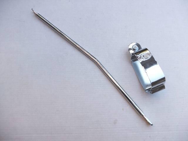 C100マフラー用吊りステー