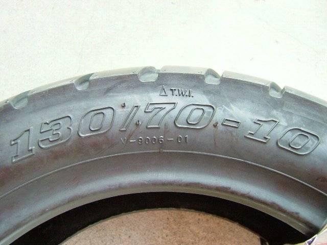 ワイドタイヤ 130/70-10