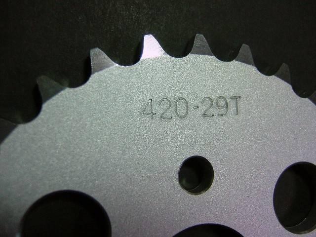 モンキーアルミR29T