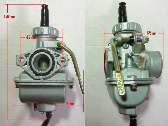 RB014キャブレター