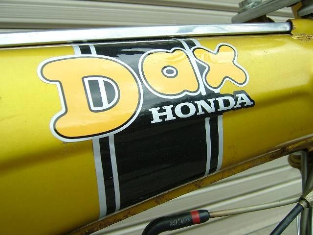 DAX首ステッカー黄色