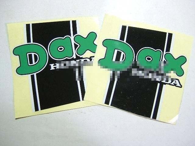 DAX首ステッカー緑