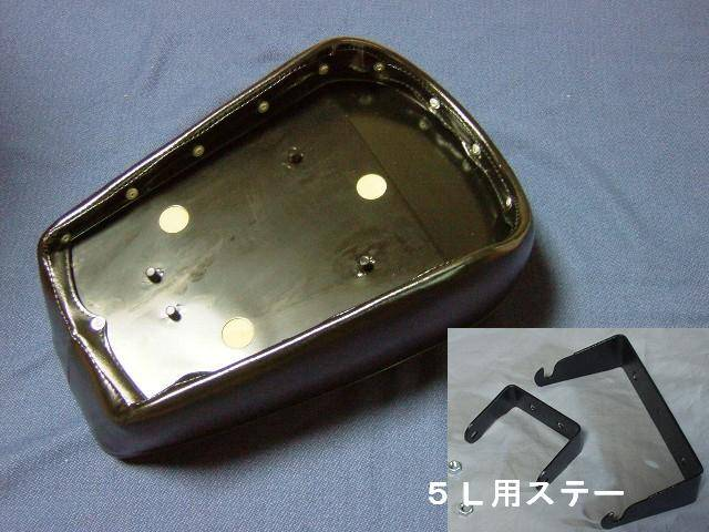 モンキーSPシート黒5L